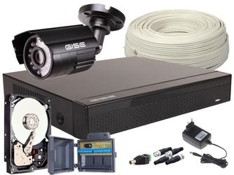 Zestaw 4w1, 1x Kamera 5MpxIR20, Rejestrator 4ch + Dysk 1TB - Szybka dostawa lub możliwość odbioru w 39 miastach