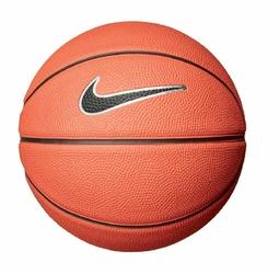 Piłka do koszykówki Nike Skills 3 - NKI0887903 - NKI0887903