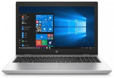 HP Inc. Notebook ProBook 640 G5 i5-8265U W10P 51216GB14 6XE23EA