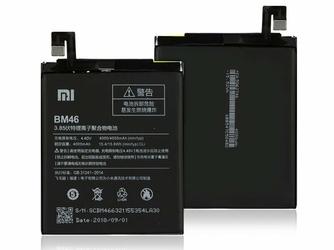 Xiaomi oryginalna bateria BM46 do Redmi Note 3 3 Pro 4000mAh