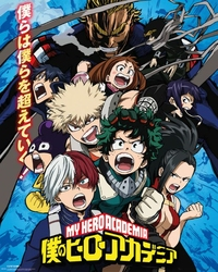 My Hero Academia Sezon 2 - plakat
