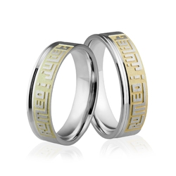Obrączki srebrne pozłacane z imionami - wzór ag-332