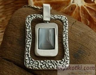 Della - srebrny wisiorek z kocim okiem