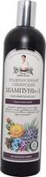 Babuszka agafia tradycyjny syberyjski szampon do włosów nr 1 cedrowy propolis – wzmacniający, 550ml