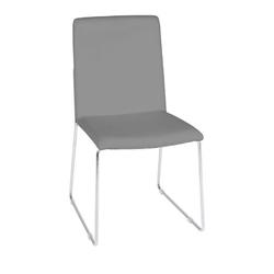 Krzesło do jadalni Kito szare