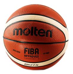 Piłka do koszykówki Molten B7GMX