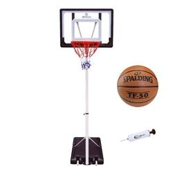 Zestaw kosz do koszykówki mobilny regulowany + piłka tf-50 + pompka
