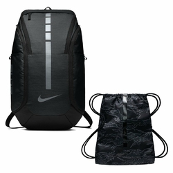 Plecak sportowy Nike Hoops Elite Pro - BA5554-011 + Worek