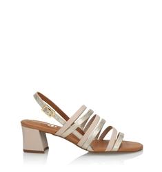 Jasnobeżowo-srebrne sandały