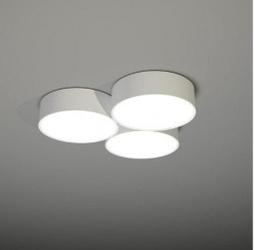 Shilo :: plafon  lampa sufitowa  zama 133 gx53 - kolor biały