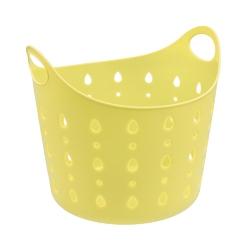 Kosz  pojemnik do przechowywania berossi cubal libra 10 l żółty