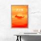 Wyspa psów - plakat premium wymiar do wyboru: 21x29,7 cm
