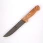 Nóż do krojenia mięsa  rzeźniczy gerpol 15 cm