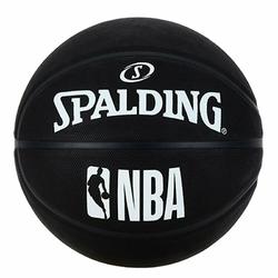 Piłka outdoor Spalding NBA Basketball