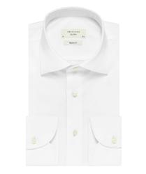 Biała klasyczna koszula męska Regular FIT, na guziki 39