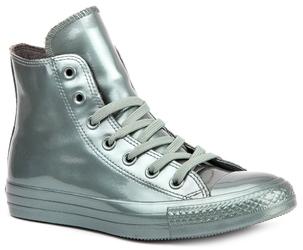 Trampki damskie converse chuck taylor all star metallic rubber 553268c