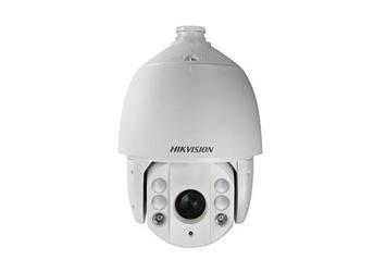 KAMERA HD-TVI HIKVISION DS-2AE7230TI-A - Szybka dostawa lub możliwość odbioru w 39 miastach