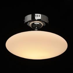 Lampa sufitowa biała led demarkt techno 36 cm 706010401