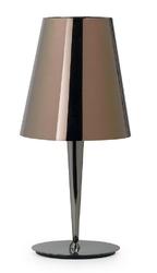 Lampa stołowa TANDIL