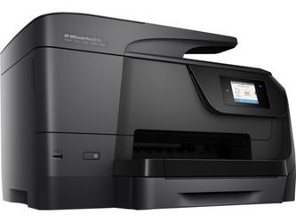 HP Urządzenie wielofunkcyjne OfficeJet Pro 8715 J6X76A