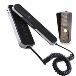 Domofon orno or-dom-is-916b - szybka dostawa lub możliwość odbioru w 39 miastach