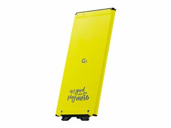 Oryginalna bateria LG G5 H850 BL-42D1F 2800mAh
