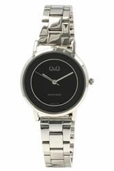 Zegarek QQ QB99-208