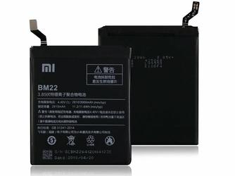 Xiaomi oryginalna bateria BM22 do Mi5 2910mAh