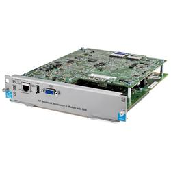 Moduł HPE Advanced Services v2 zl z napędem SSD