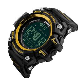 SPORTOWY zegarek SKMEI 1227 BLUETOOTH yellow - YELLOW