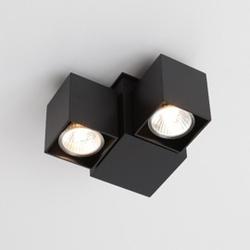 Shilo :: reflektor bizen 211 czarny gu10