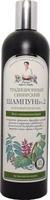 Babuszka agafia tradycyjny syberyjski szampon do włosów nr 2 brzozowy propolis – regenerujący, 550ml