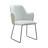Nowoczesne krzesło tapicerowane natan u na metalowych nogach