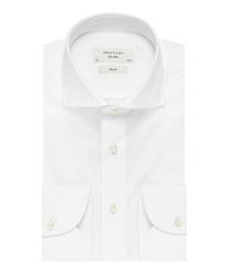 Elegancka biała koszula taliowana slim fit z włoskim kołnierzykiem 43