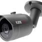 Lv-ip2m3tfebl kamera sieciowa ip keeyo 2mpx