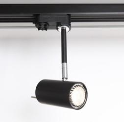 Shilo :: reflektor fussa 6602 czarny gu10