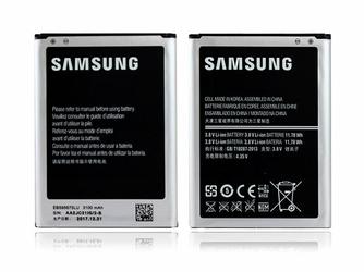 Bateria do Samsung Galaxy Note II 3100mAh