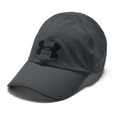 Czapka under armour run shadow cap - szary