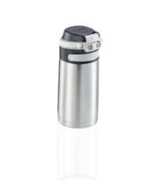 Kubek termiczny flip 350 ml, srebrny
