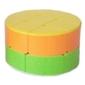 Lefun 3x3x2 double round stickerless