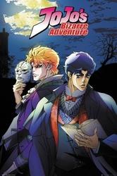 Jojos bizarre adventure mask - plakat z anime