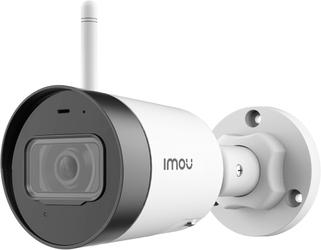 Kamera ip imou ipc-g22-imou - szybka dostawa lub możliwość odbioru w 39 miastach