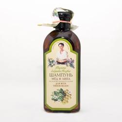 Babuszka agafia szampon do włosów miód i lipa na bazie korzenia z mydlnicy lekarskiej - do wszystkich rodzajów włosów, 350ml