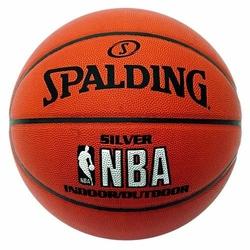 Piłka Spalding Silver NBA IndoorOutdoor