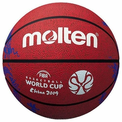Piłka do koszykówki Molten FIBA World Cup China 2019 - B7C1600-M9C-R
