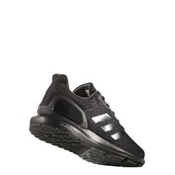 Buty Buty Adidas Cosmic 2 - CQ1711