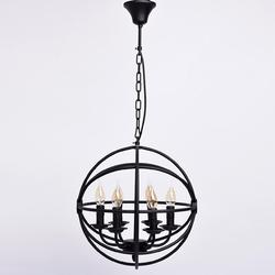 Nowoczesny czarny żyrandol kula z oświetleniem wewnątrz 249017306