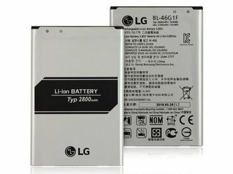 LG oryginalna bateria do K10 2017 2800mAh BL-46G1F