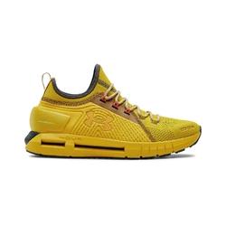 Buty biegowe męskie under armour hovr phantom se trek - żółty