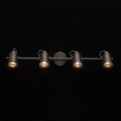 Obrotowy 4-drożny reflektor halogenowy w kolorze srebrnym demarkt 551020704
